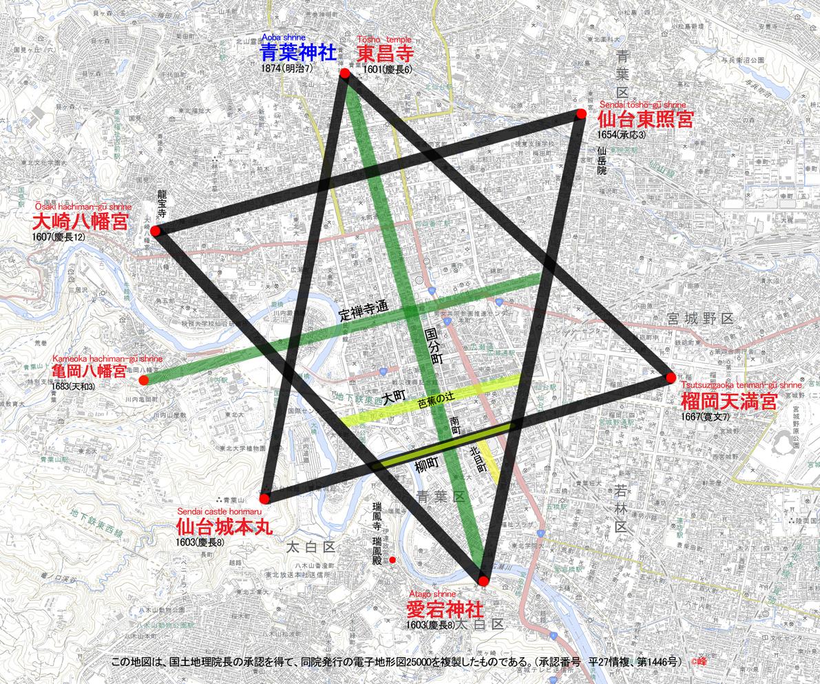 六芒星地図