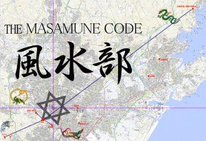 四神地図a