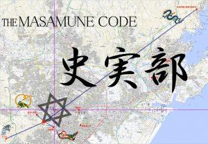 shizitsubu