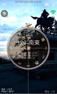 compass_20191222_064954-01 (1)